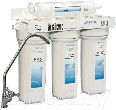 Фильтр питьевой воды АкваОсмос АО 4 С PP 5 + GAC + ИОС + Т 33