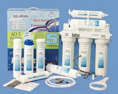 Фильтр питьевой воды АкваОсмос АО 5 PP 5 + GAC-KDF + CBC + ИОС + Т 33