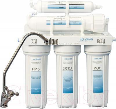 Фильтр питьевой воды АкваОсмос АО 5 УФ PP 5 + GAC-KDF + ИОС + УФ + Т 33
