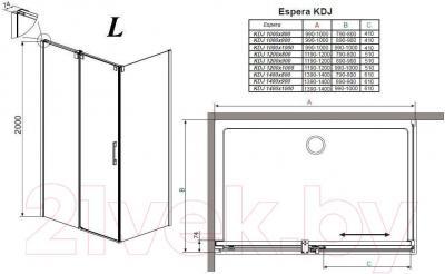 Душевое ограждение Radaway Espera KDJ Door 120 L (380132-01L)