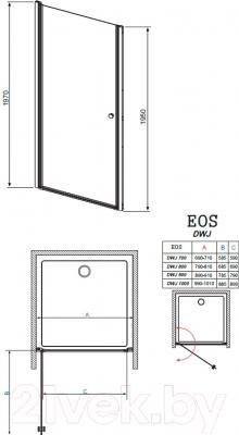Душевая дверь Radaway EOS DWJ 70 (37983-01-01N) - схем
