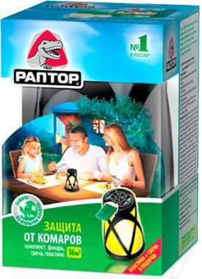 Набор средств для защиты от насекомых Раптор LK1001