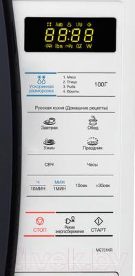 Микроволновая печь Samsung ME731KR - панель
