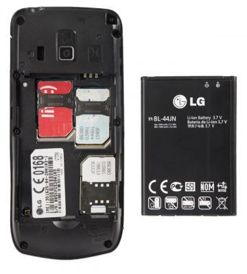 Мобильный телефон LG A290 Silver - поддержка трех SIM-карт