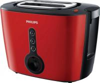 Тостер Philips HD2636/40 -