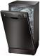 Посудомоечная машина Bosch SPS53E06RU -