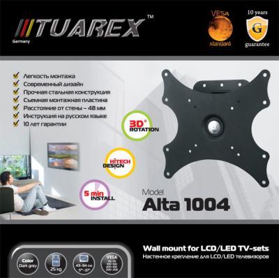 Кронштейн для телевизора Tuarex ALTA-1004 - упаковка