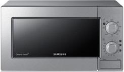 Микроволновая печь Samsung GE712MR-S - вид спереди