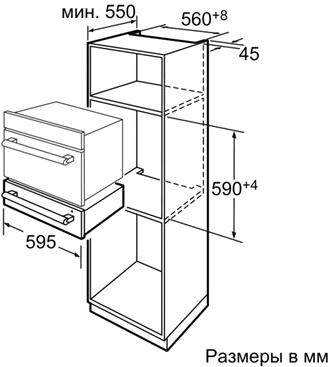 Шкаф для подогрева посуды Siemens HW140562 - cхема встраивания