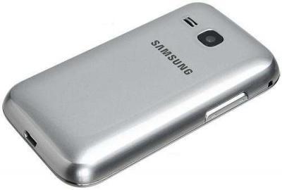 Мобильный телефон Samsung C3312 Duos Silver (GT-C3312 MSASER) - вид сзади