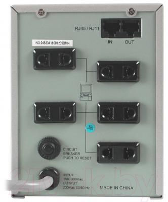 Стабилизатор напряжения Defender Real 2000 VA / 99021