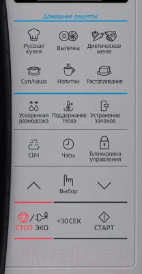 Микроволновая печь Samsung ME83KRQS-1/BW
