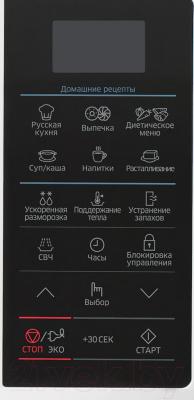 Микроволновая печь Samsung ME83KRQW-2/BW