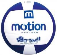 Мяч волейбольный Motion Partner MP0508 -