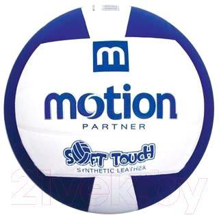 Мяч волейбольный Motion Partner MP0508 - общий вид (цвет товара уточняйте при заказе)