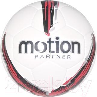 Футбольный мяч Motion Partner MP548 - общий вид (цвет товара уточняйте при заказе)