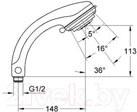 Душевой гарнитур GROHE Relexa Plus Top4 (28178000)