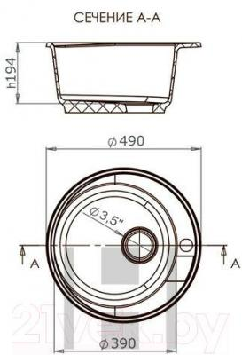 Мойка кухонная Harte H-4549 (серый)