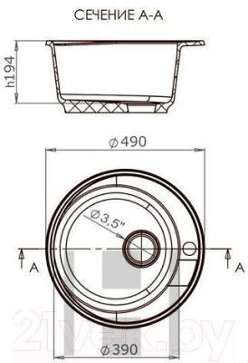 Мойка кухонная Harte H-4549 (черный)