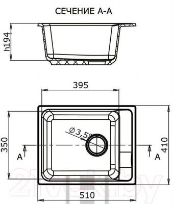 Мойка кухонная Harte H-4041 (серый)