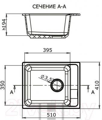 Мойка кухонная Harte H-4041 (песочный)