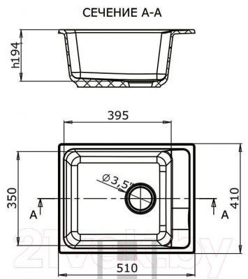 Мойка кухонная Harte H-4041 (черный)