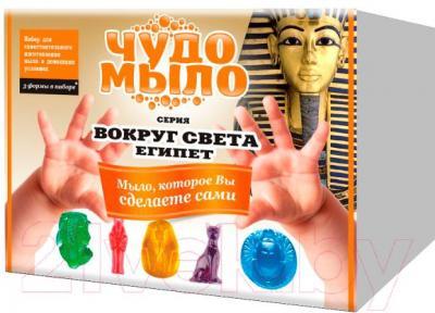 Набор для изготовления мыла КАРРАС Египет (малый набор)