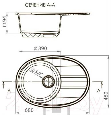 Мойка кухонная Harte H-4568 (белый)