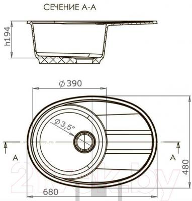 Мойка кухонная Harte H-4568 (песочный)