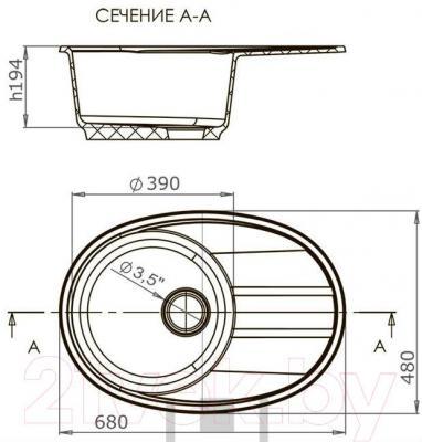 Мойка кухонная Harte H-4568 (черный)
