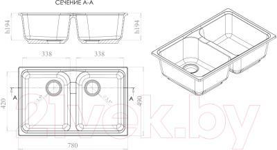 Мойка кухонная Harte H-8078Z (серый)
