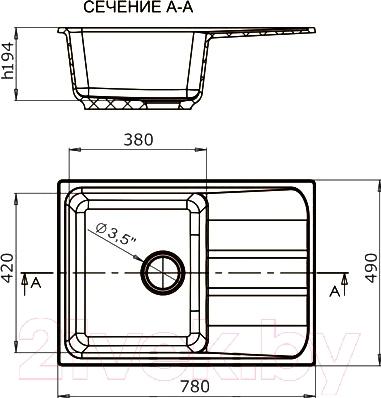 Мойка кухонная Harte H-5078 (бежевый)