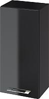 Шкаф-полупенал для ванной Cersanit Galaxy 35 (черный) -