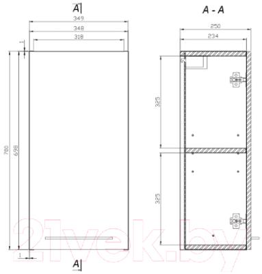 Шкаф-полупенал для ванной Cersanit Galaxy 35 (черный)