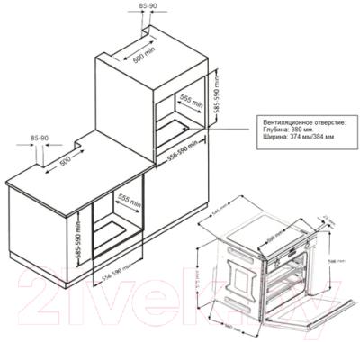 Электрический духовой шкаф Zigmund & Shtain EN 232.722 B