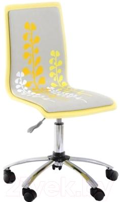 Кресло офисное Halmar FUN5 (серый)