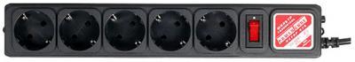 Сетевой фильтр Power Cube SPG-B-10 (черный) - вид сверху