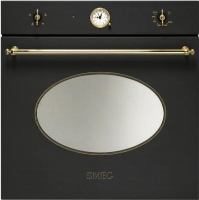 Газовый духовой шкаф Smeg SC800GVA8 - общий вид