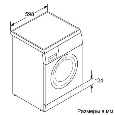 Стиральная машина Siemens WM16S890OE - схема