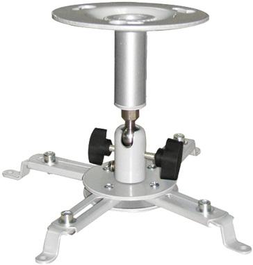 Кронштейн для проектора Arm Media PROJECTOR-4 - общий вид
