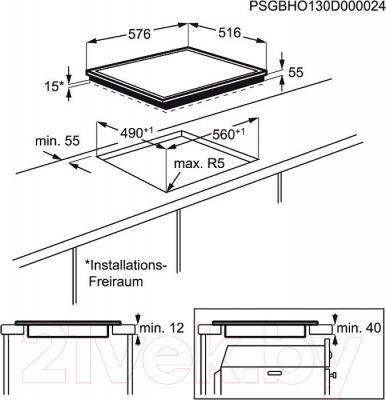 Индукционная варочная панель AEG HK63420RXB