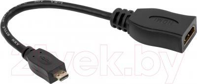 Кабель HDMI Defender 87301