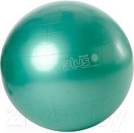 Фитбол гладкий Gymnic Plus 95.40 (зеленый)