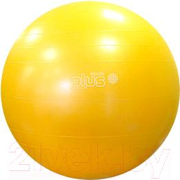 Фитбол гладкий Gymnic Classic Plus 95.30 (желтый)