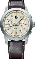 Часы мужские наручные Cover CO155.05 -