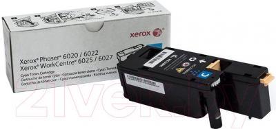 Тонер-картридж Xerox 106R02760