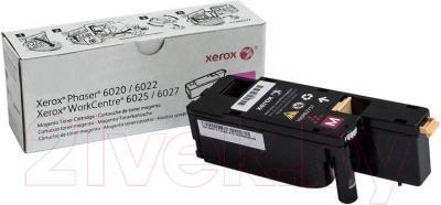 Тонер-картридж Xerox 106R02761