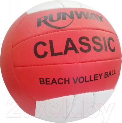 Мяч волейбольный Runway Classic 1189/AB - общий вид (цвет товара уточняйте при заказе)