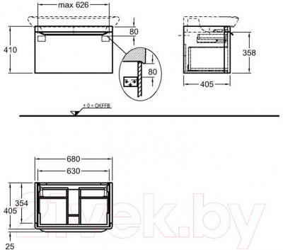 Тумба под умывальник Keramag MyDay 814080-000 (белый)