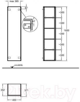 Шкаф-полупенал для ванной Keramag Citterio 835110-000 (светлый дуб)